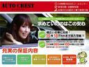 G 4WD 5AT・キーレス・ナビ・Rカメラ・3.1万k(35枚目)