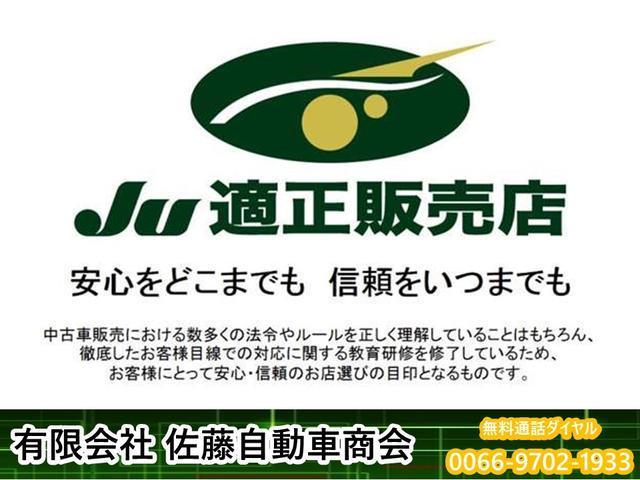 当社は札幌陸運支局認証工場です。自動車を取り扱う有資格者がお客様のお車をメンテナンス致します。またJU適正販売店として、お客様に安心して中古車を購入して頂けるように努めております。