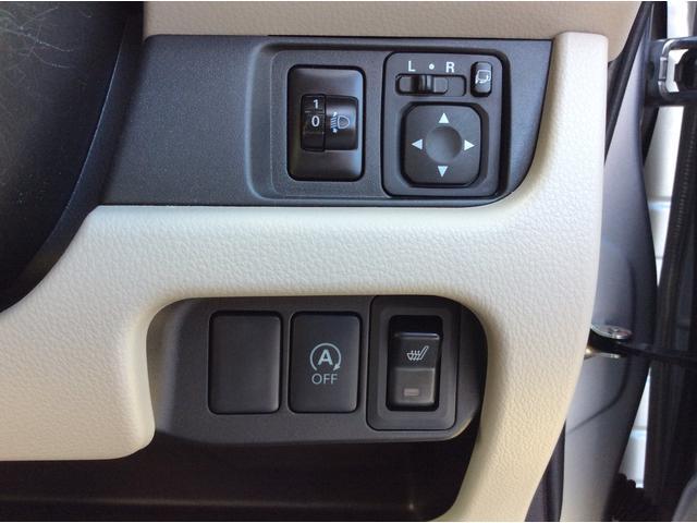 三菱 eKワゴン M 4WD アイドリングストップ ワンオーナー キーレス