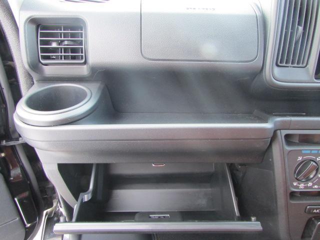 4WD マニュアル ワンオーナー スマートアシスト パートタイム4WD リアヒーター オートハイビーム エコアイドル TRC 電動格納ミラー(26枚目)
