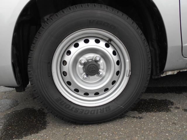 「トヨタ」「プロボックスバン」「ステーションワゴン」「北海道」の中古車9