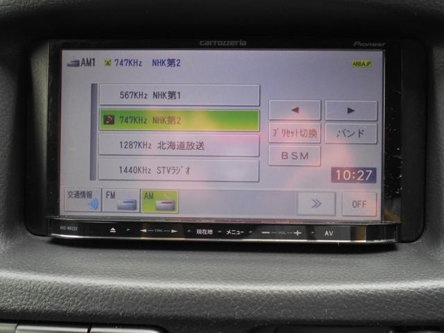 「トヨタ」「プロボックスバン」「ステーションワゴン」「北海道」の中古車16