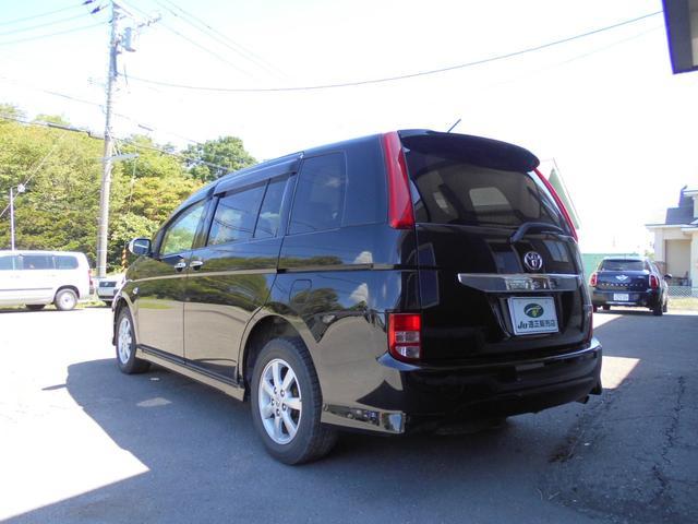 「トヨタ」「アイシス」「ミニバン・ワンボックス」「北海道」の中古車8