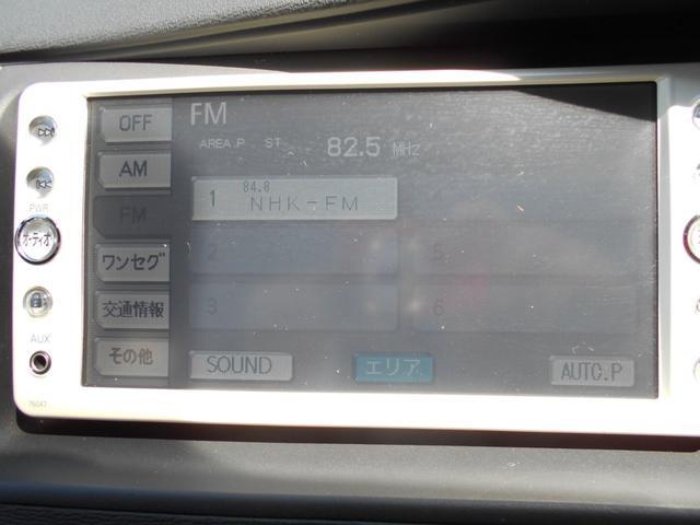 「トヨタ」「アイシス」「ミニバン・ワンボックス」「北海道」の中古車16