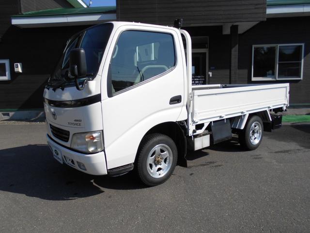 「トヨタ」「トヨエース」「トラック」「北海道」の中古車8