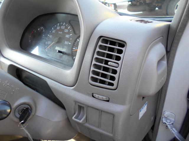 「トヨタ」「トヨエース」「トラック」「北海道」の中古車64