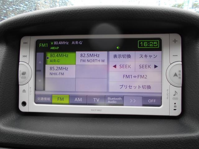「トヨタ」「プロボックスバン」「ステーションワゴン」「北海道」の中古車13