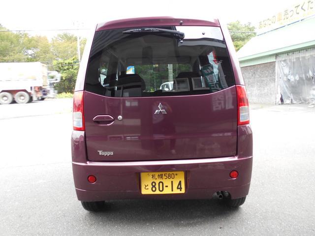 「三菱」「トッポ」「コンパクトカー」「北海道」の中古車6