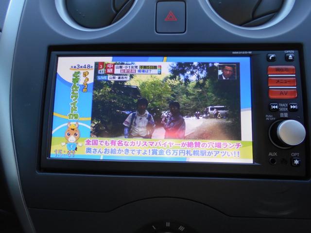 「日産」「ノート」「コンパクトカー」「北海道」の中古車14