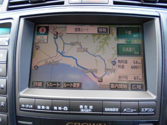 「トヨタ」「クラウン」「セダン」「北海道」の中古車12