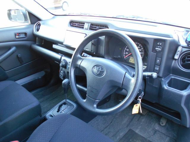 「トヨタ」「プロボックス」「ステーションワゴン」「北海道」の中古車10