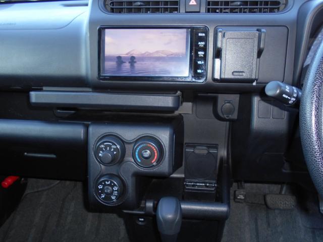 「トヨタ」「プロボックス」「ステーションワゴン」「北海道」の中古車13