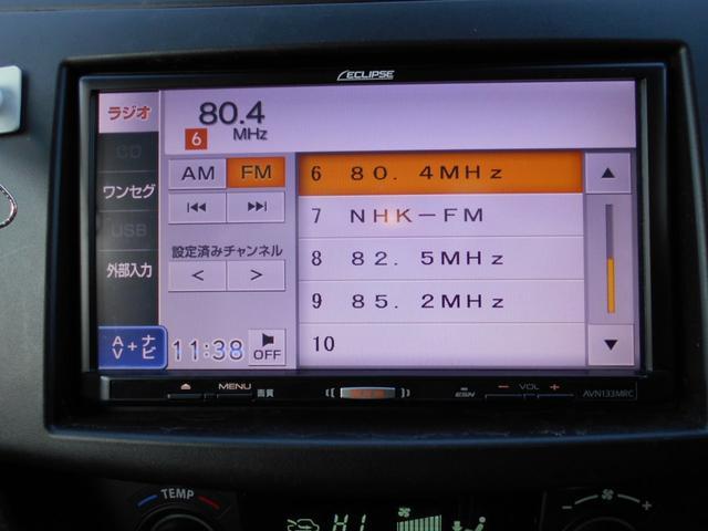 「スズキ」「スイフト」「コンパクトカー」「北海道」の中古車16