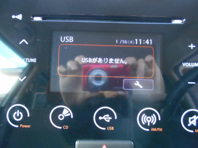 「日産」「モコ」「コンパクトカー」「北海道」の中古車18