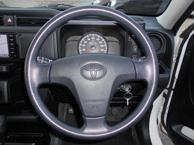 「トヨタ」「プロボックス」「ステーションワゴン」「北海道」の中古車14