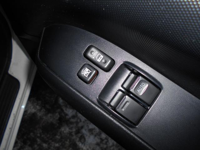 「トヨタ」「プロボックス」「ステーションワゴン」「北海道」の中古車28