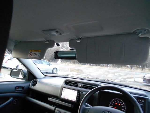 「トヨタ」「プロボックス」「ステーションワゴン」「北海道」の中古車40