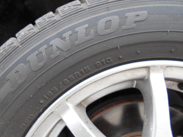 「トヨタ」「アイシス」「ミニバン・ワンボックス」「北海道」の中古車36