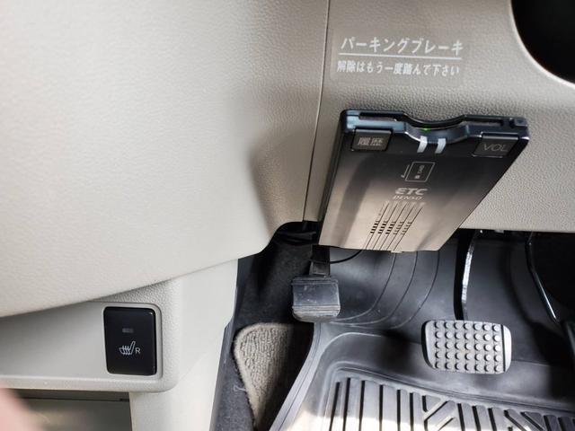 「トヨタ」「パッソ」「コンパクトカー」「北海道」の中古車13
