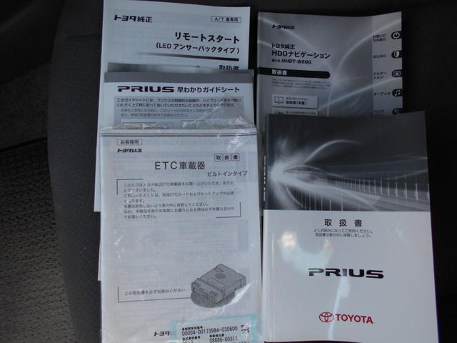 「トヨタ」「プリウス」「セダン」「北海道」の中古車46