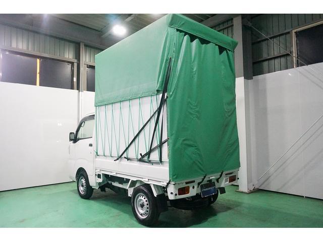 「スバル」「サンバートラック」「トラック」「北海道」の中古車10