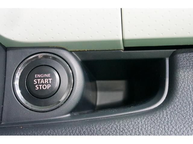 S FOUR USBオーディオ 1年保証 スマートキー(22枚目)