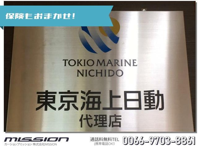 当店は東京海上日動の代理店です♪自動車保険等のサポートも当店でご案内OK!お客様にあったプランを一緒に考えご提案致します。 【通話料無料TEL: 0066-9703-8861 】