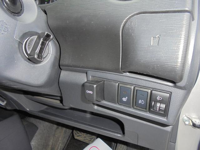 TXターボ 4WD(13枚目)