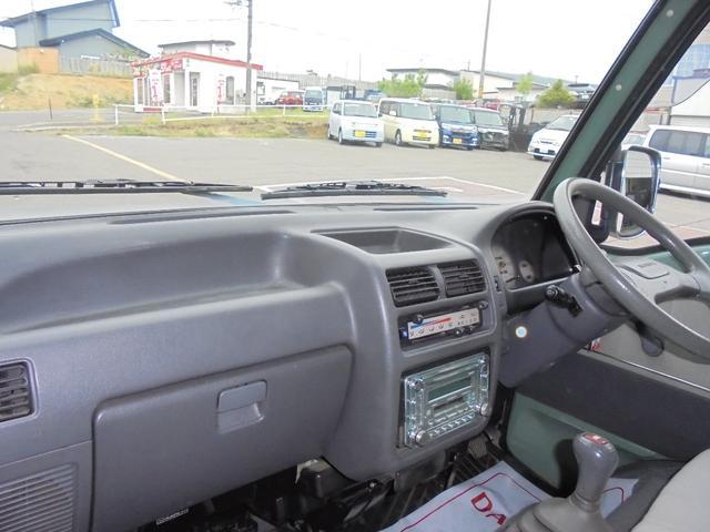 ディアス クラシック 4WD マニュアル(9枚目)