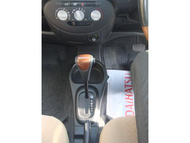 プレミアムL 4WD(10枚目)