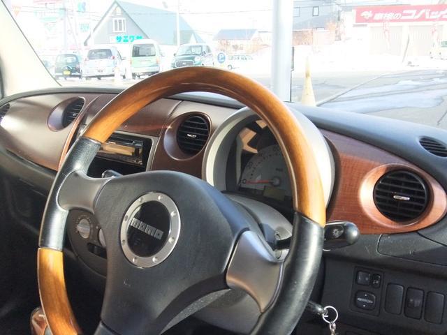 プレミアムL 4WD(11枚目)
