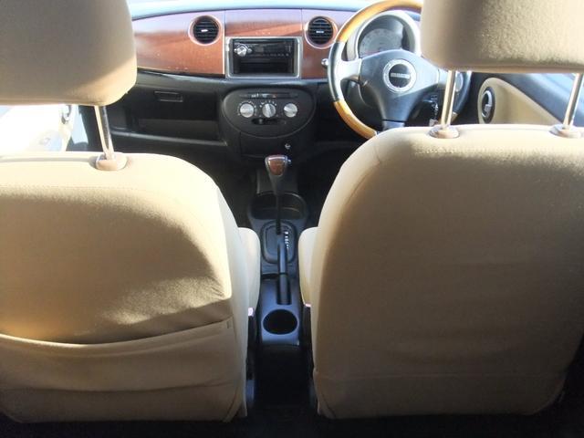 プレミアムL 4WD(12枚目)