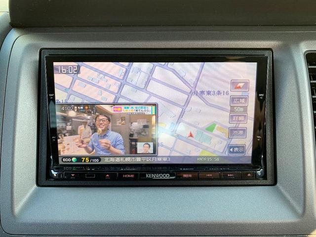 20X 4WD SDナビ 地デジ Bカメラ HID(3枚目)