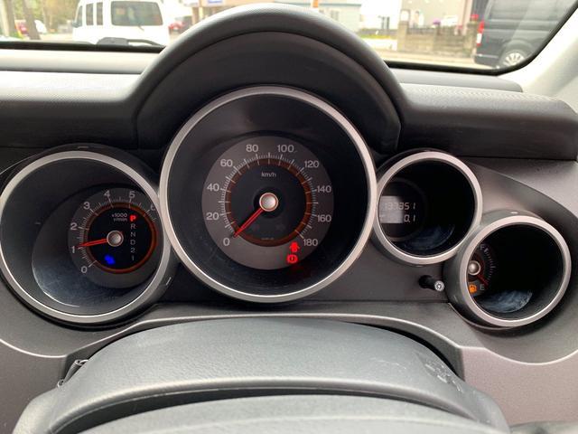 20X 4WD SDナビ 地デジ Bカメラ HID(12枚目)