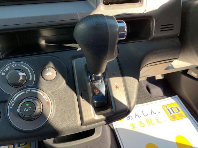 20X 4WD SDナビ 地デジ Bカメラ HID(17枚目)