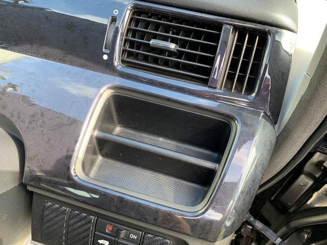 G Sパッケージ 4WD パワースライド ナビ Bカメラ(16枚目)