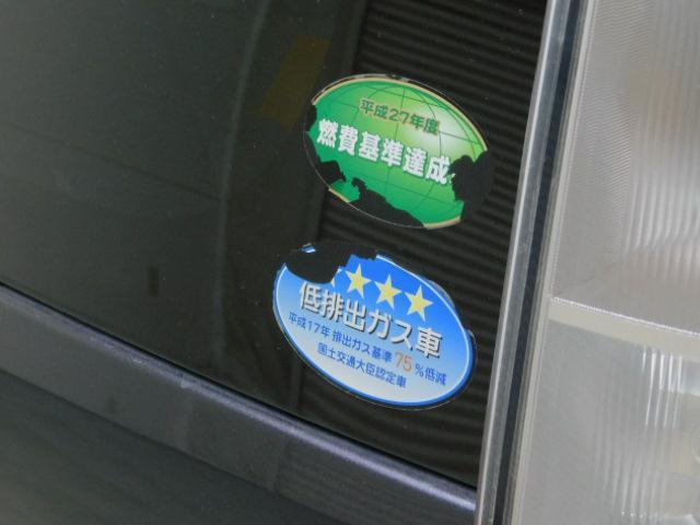「日産」「デイズ」「コンパクトカー」「北海道」の中古車25