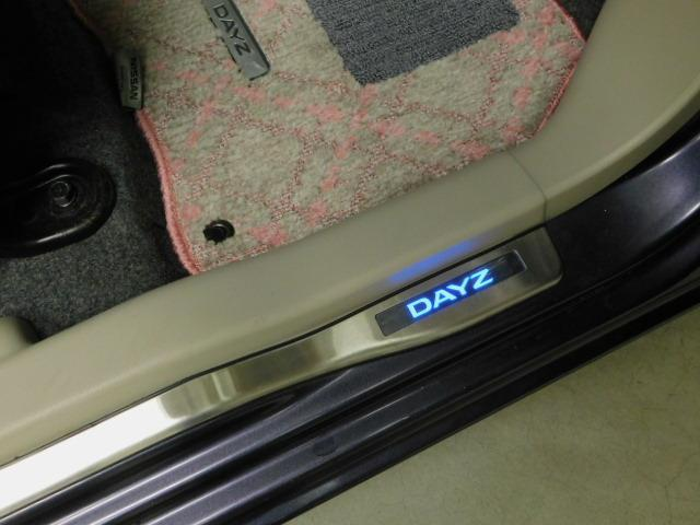 「日産」「デイズ」「コンパクトカー」「北海道」の中古車29