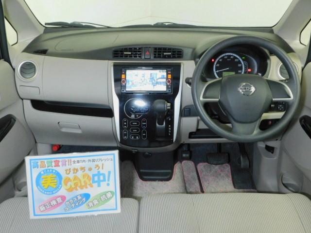 「日産」「デイズ」「コンパクトカー」「北海道」の中古車33