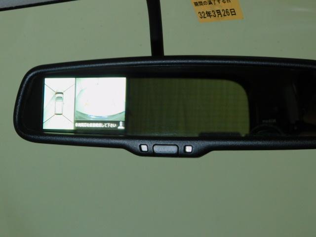 「日産」「デイズ」「コンパクトカー」「北海道」の中古車37