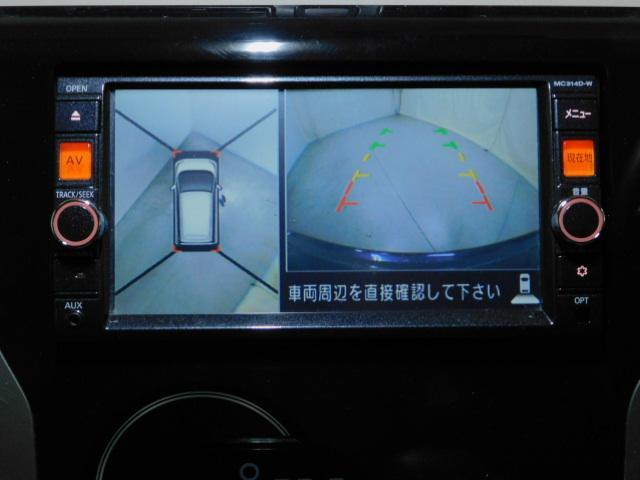「日産」「デイズ」「コンパクトカー」「北海道」の中古車38