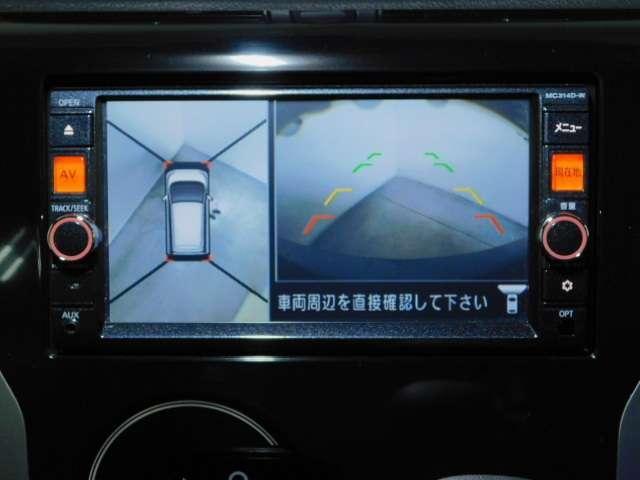 「日産」「デイズ」「コンパクトカー」「北海道」の中古車14