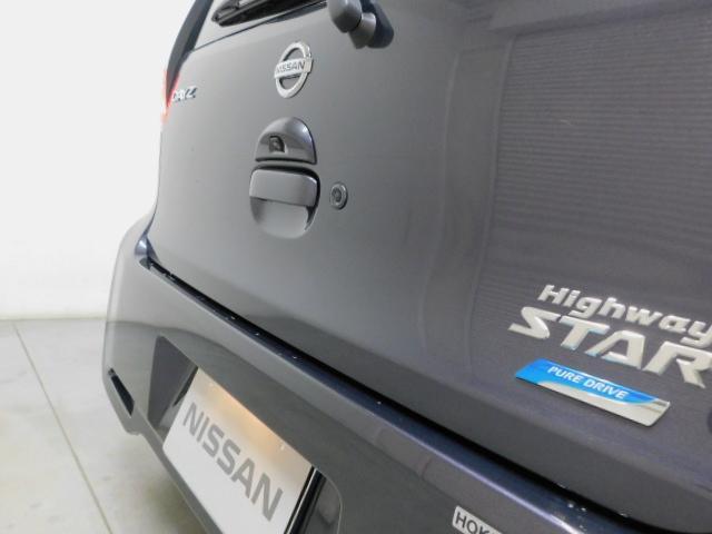 「日産」「デイズ」「コンパクトカー」「北海道」の中古車24