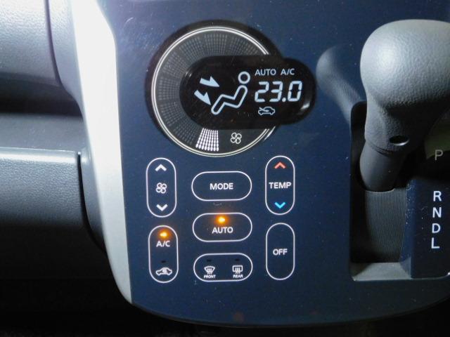「日産」「デイズ」「コンパクトカー」「北海道」の中古車35