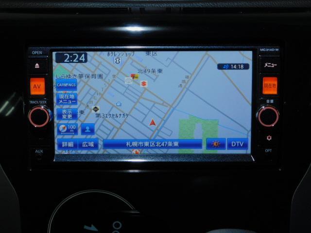 「日産」「デイズ」「コンパクトカー」「北海道」の中古車39