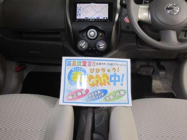 「日産」「マーチ」「コンパクトカー」「北海道」の中古車4