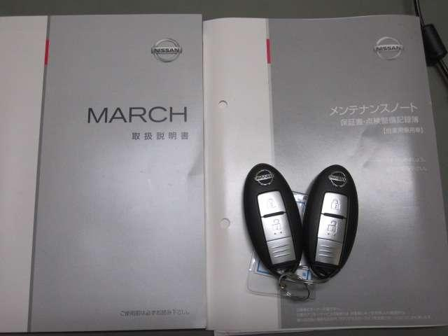 「日産」「マーチ」「コンパクトカー」「北海道」の中古車20