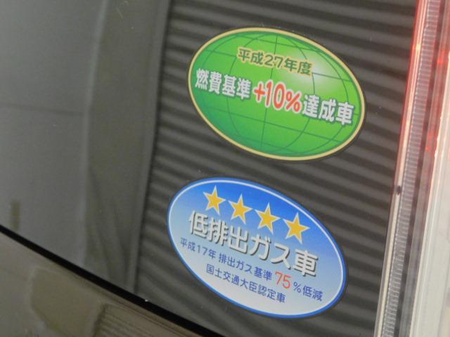 「日産」「セレナ」「ミニバン・ワンボックス」「北海道」の中古車24