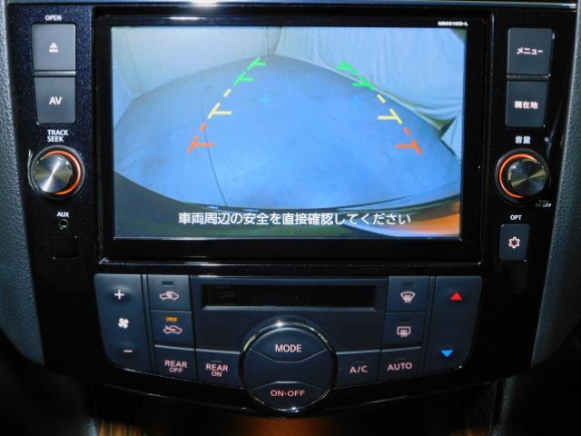 「日産」「セレナ」「ミニバン・ワンボックス」「北海道」の中古車39