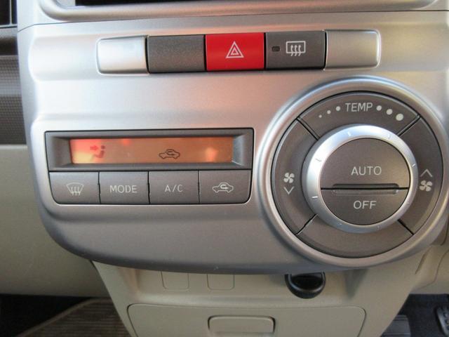 AUTOエアコンです☆設定した温度に自動で調整してくれます☆